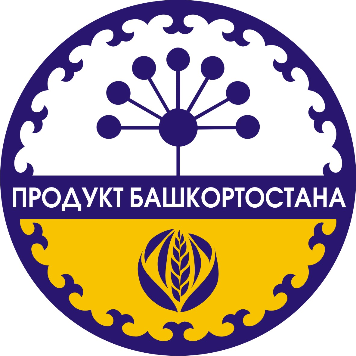 Продукт Башкортостана